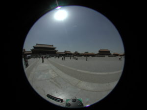 Beijing Red Square 2001
